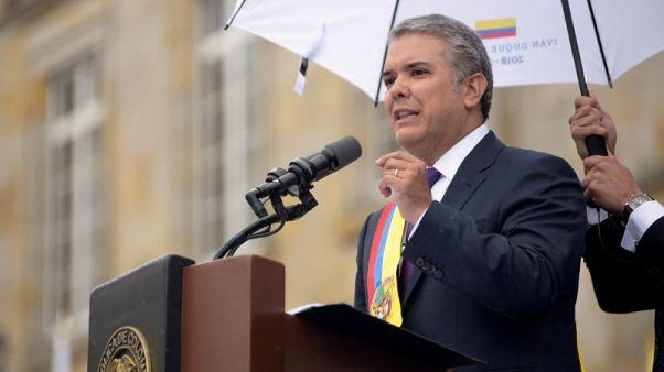 حكومة كولومبيا الجديدة تعيد النظر في قرار الاعتراف بفلسطين