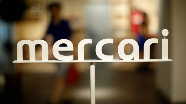 After Mercari - Japanese asset managers see new era in venture capital investing