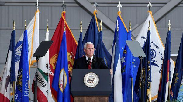 ترامب يحدد 2020 هدفا لإنشاء قوة فضاء عسكرية أمريكية