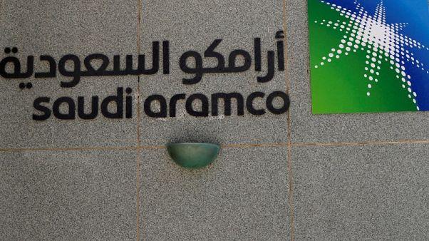 العربية: أرامكو السعودية تعين خالد الدباغ نائب رئيس  للمالية