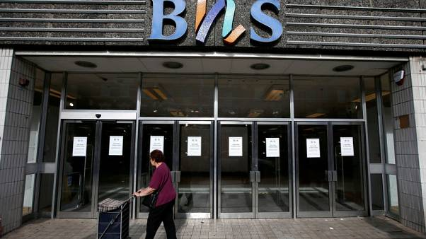 Collapsed UK retailer BHS pension scheme secured by $1 billion insurance buyout