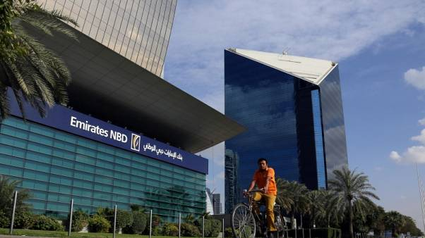 بنك الإمارات دبي الوطني يقول إنه يراقب وضع تركيا عن كثب
