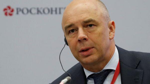 وكالة: روسيا تقول ستخفض حيازاتها من الأوراق المالية الأمريكية