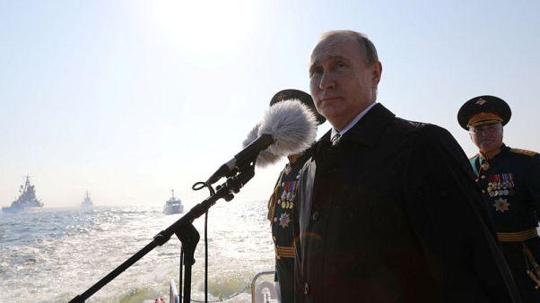 Putin has not yet ordered retaliatory sanctions against United States - Kremlin