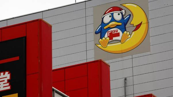 Japan's Don Quijote interested in buying Walmart's Seiyu
