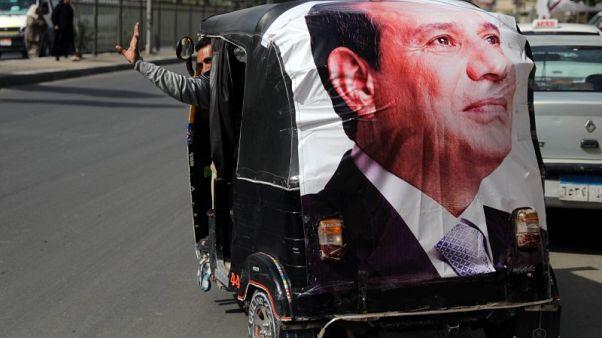 Israeli PM Netanyahu met Egypt's al-Sisi to discuss Gaza - Channel Ten News
