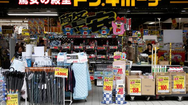 Japan's Don Quijote rides high on rule-breaking reputation