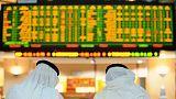 أداء ضعيف لبورصات الخليج تحت ضغط الأزمة التركية لكن أبوظبي تصعد
