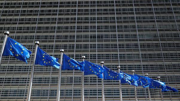 انخفاض فائض تجارة منطقة اليورو في يونيو أقل من المتوقع