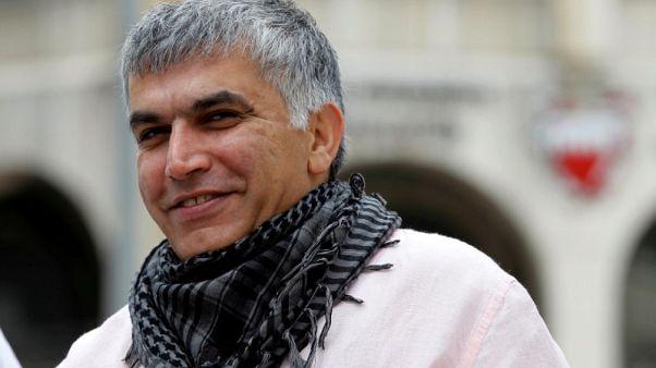Bahrain jailing of leading campaigner Rajab unlawful - U.N. experts
