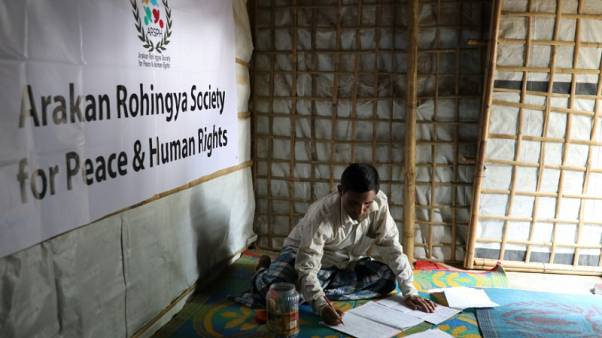 The Rohingya lists - refugees compile their own record of those killed in Myanmar