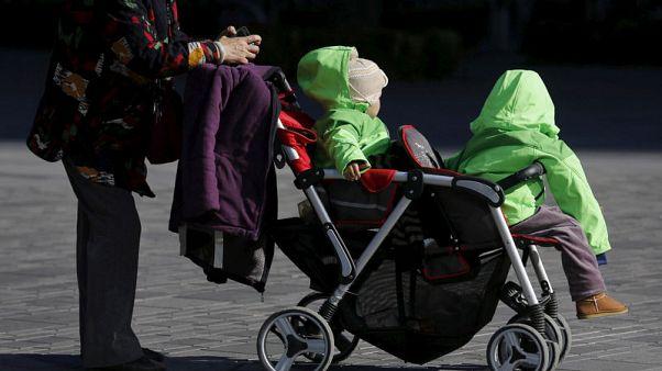 China think tank slammed for 'procreation fund' idea