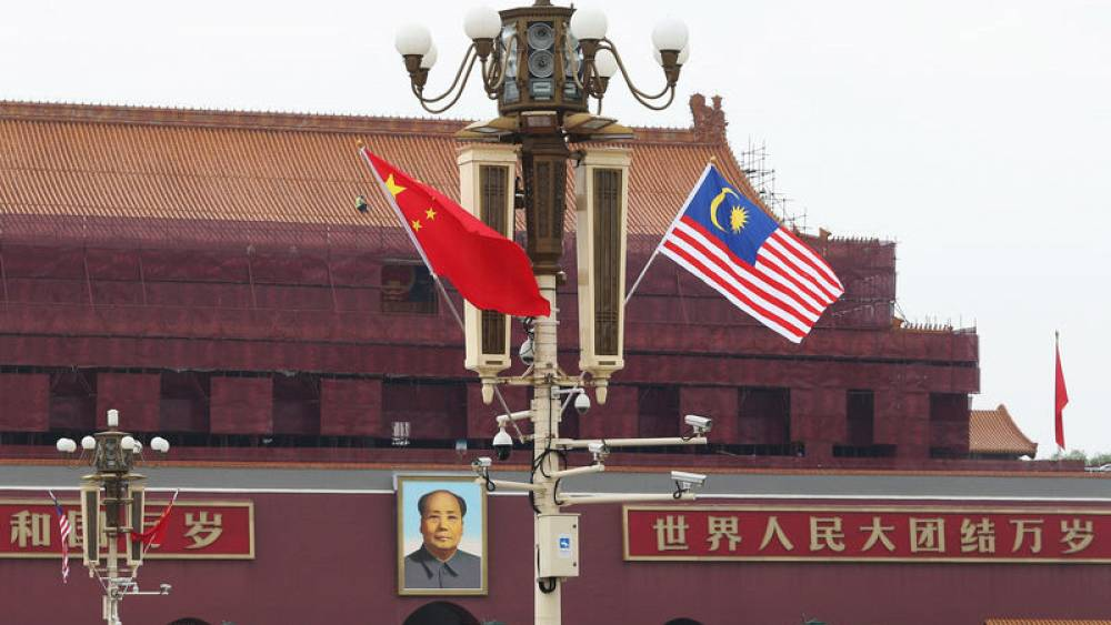 China Malaysia Sign Mou On Bilateral Currency Swap Agreement
