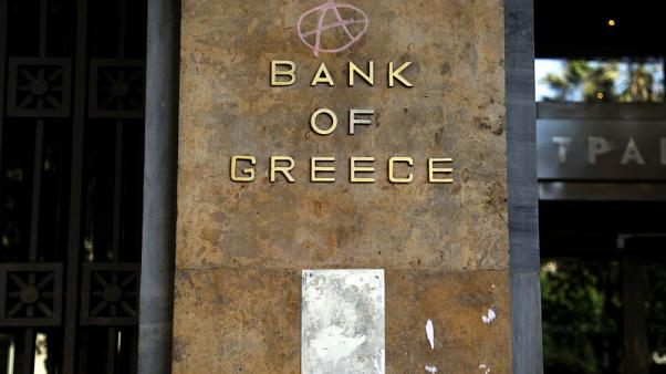 Greece ends bailout odyssey but Athens in no festive mood