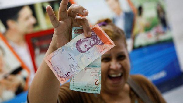 فنزويلا تلغي خمسة أصفار من الأسعار مع ارتفاع التضخم