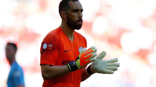 Manchester City keeper Bravo ruptures Achilles tendon