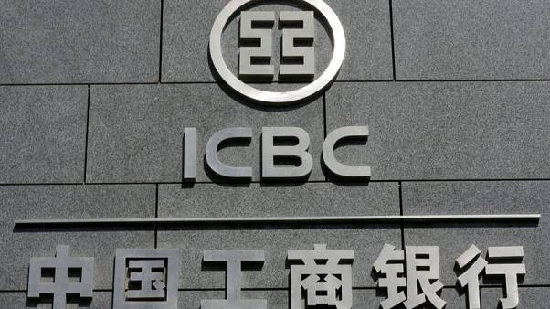 China banks set for modest profit growth as bad loan outlook under cloud