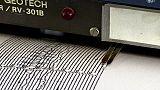 Terremoto di magnitudo 3.9 nel Reggiano