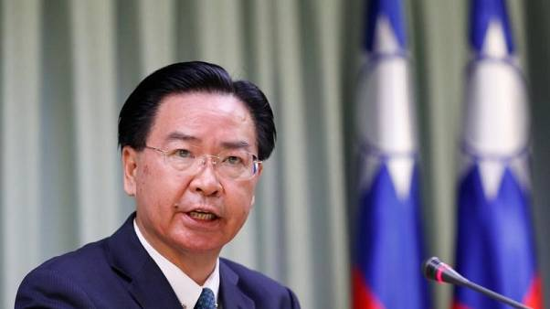 """تايوان تقول الصين """"خارج السيطرة"""" مع خسارتها السلفادور لصالح بكين"""