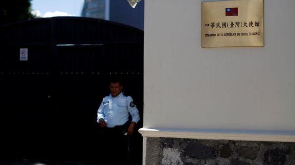 U.S. reviewing El Salvador relationship after Taiwan break-spokesman