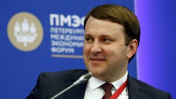 روسيا تتأهب لهبوط الروبل وتباطؤ النمو بسبب العقوبات الأمريكية