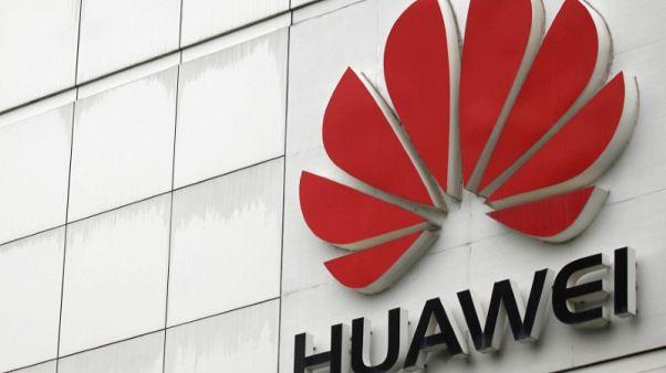 استراليا تحظر عمل هواوي الصينية في مشروع شبكة محمول