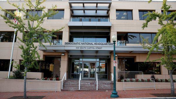 U.S. Democrats says report on cyber attack was false alarm