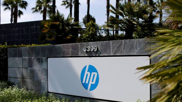 HP Inc tops estimates, raises full-year adjusted profit forecast