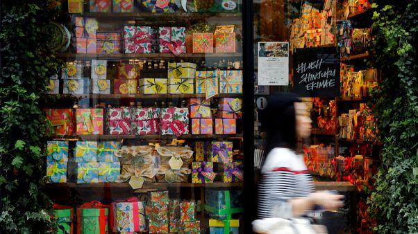 Japan July inflation stagnates, lacks demand-driven support