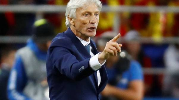 Pekerman to miss Colombia's September friendlies in USA