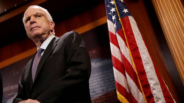 Republican U.S. Sen. McCain ending medical treatment for brain cancer