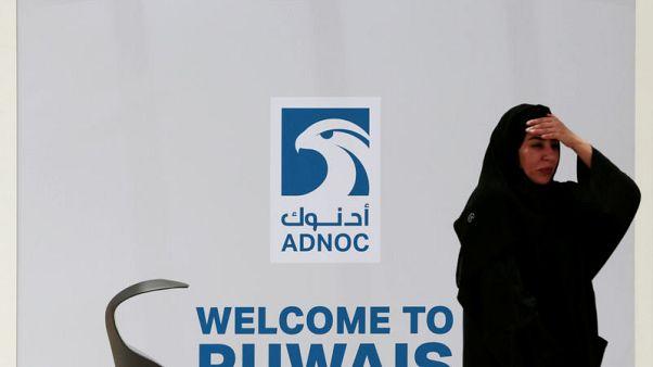 مصدران: أدنوك الإماراتية في مرحلة متقدمة من محادثات لبيع حصص في أنشطة التكرير