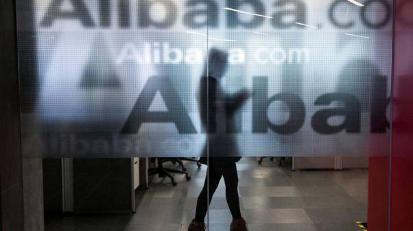 Mexico far from goal on Alibaba e-commerce deal -official