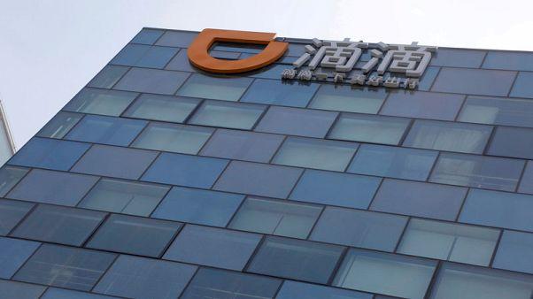 Didi passenger killed amid China ride-hailing safety concerns