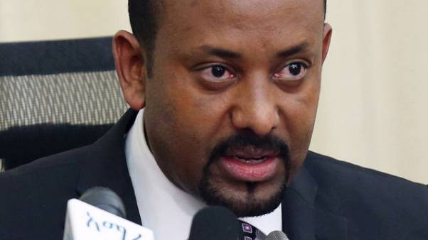 رئيس الوزراء: إثيوبيا ستحصل على مليار دولار من البنك الدولي لدعم موازنتها