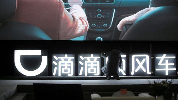 China's Didi suspends Hitch service nationwide after female passenger killed