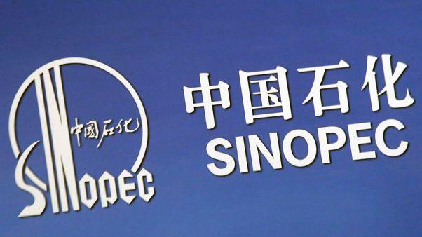 سينوبك الصينية تنتج 146 مليون برميل من النفط الخام في النصف/2