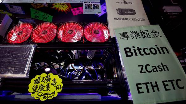 Chinese bitcoin mining rig makers aim to raise billions in Hong Kong IPOs - sources