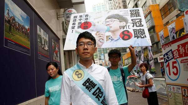 Hong Kong pro-democracy group denounces Chinese agents 'scare tactics'