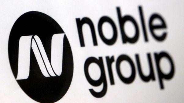 مساهمو نوبل يوافقون على إعادة هيكلة دين بقيمة 3.5 مليار دولار