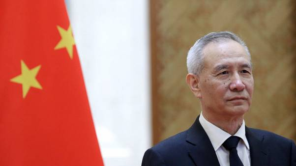 China supports multilateral trading system - Vice Premier Liu
