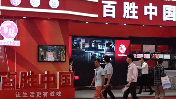 Yum China rejects Hillhouse buyout offer - CNBC, citing Dow Jones
