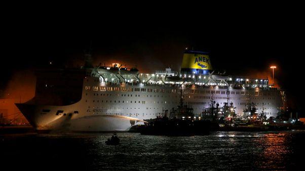 اندلاع حريق في عبارة ركاب يونانية وعودتها إلى ميناء بيريوس
