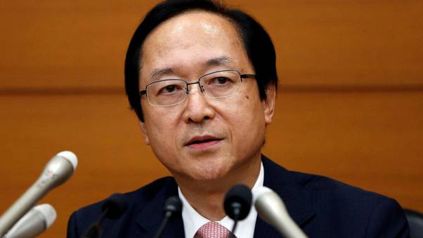 BOJ's Suzuki: need to watch policy impact on bond market