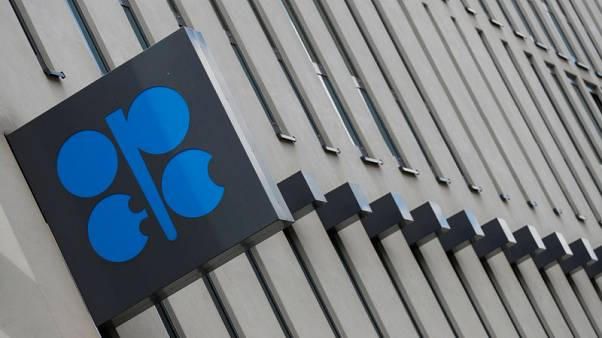 OPEC to discuss compensating for Iranian supply drop after U.S. sanctions - Iraqi official