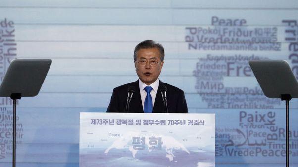 كوريا الجنوبية تعين وزيرا جديدا للدفاع