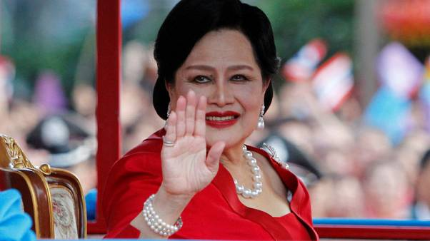 Thailand's Queen Mother leaves hospital