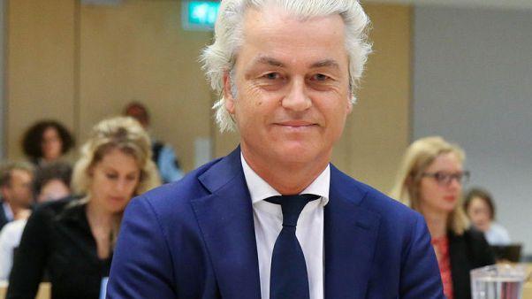 نائب هولندي يلغى مسابقة رسوم كاريكاتيرية للنبي محمد بسبب مخاوف أمنية