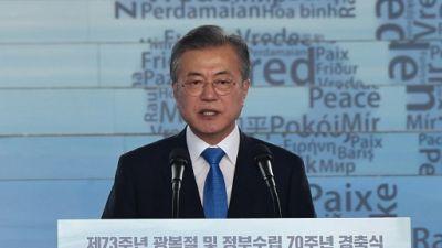 Le chef de l'Etat sud-coréen Moon Jae-in à Séoul, le 15 août 2018