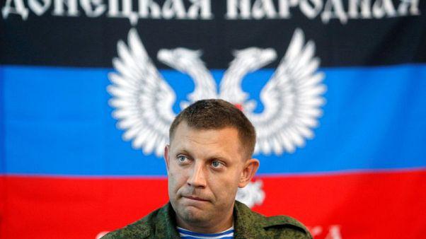 Cafe blast kills pro-Moscow rebel leader in east Ukraine